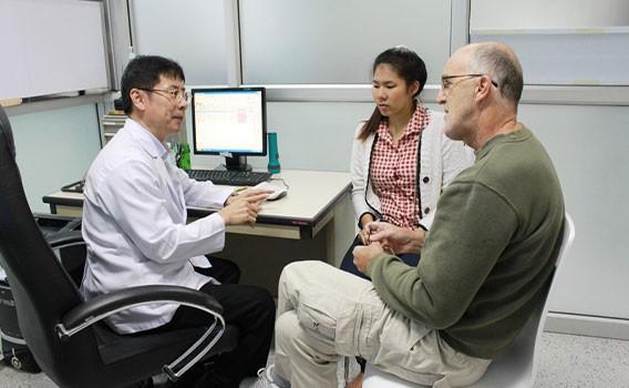ศูนย์รักษาโรคสมองและระบบประสาท